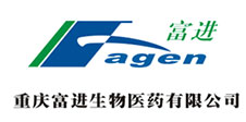 Chongqing Fagen biologique co., Ltd